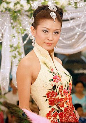kinesko_vjencanje_1
