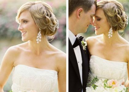 Romantične frizure za vjenčanje